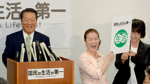 【画像あり】谷亮子議員の金メダルレベルの笑顔がwwwww