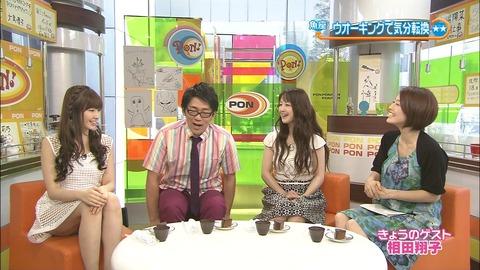 【画像あり】小嶋陽菜(24)がPONで放送事故wwwwwwww