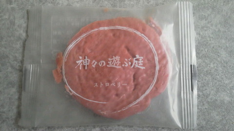 【画像あり】厨二病な名前のお菓子もらったwwwwwww