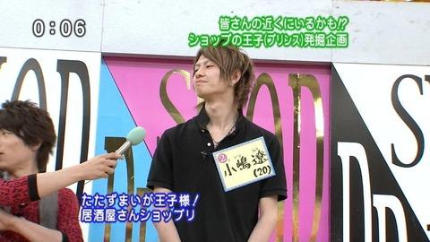 【画像あり】AKB48小嶋陽菜の弟 小嶋遼(中央大学)が電通に入社wwwwww